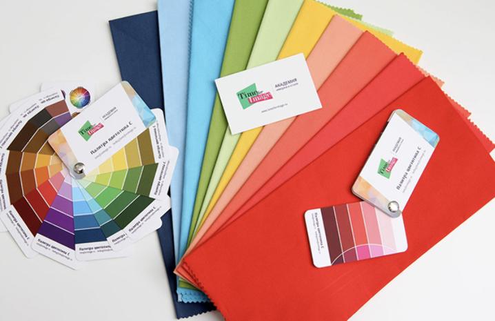 dfb99cc909c7fe Консультация по цвету с определением цветотипа - Индивидуальные ...