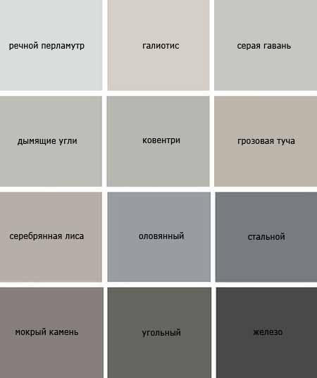 темный маренго цвет фото